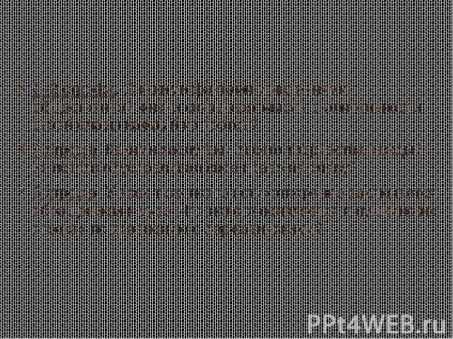 2 -3 строфа. С какими фактами и явлениями общественной жизни связывает мысль о длительности своей славы каждый из поэтов? 4 строфа. Какими заслугами своего творчества каждый из поэтов обусловливал свое право на славу?5 строфа. У всех трех поэтов сти…