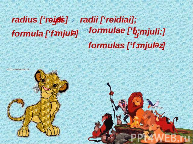 radius ['reidiformula ['f formulae ['f formulas ['f