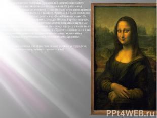 Ещё первые итальянские биографы Леонардо да Винчи писали о месте, которое занима