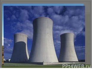 Преимущества атомных электростанций:Преимущества атомных электростанций:требуетс