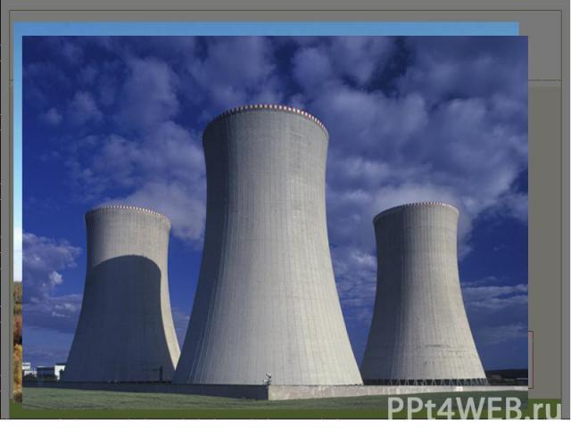 Преимущества атомных электростанций:Преимущества атомных электростанций:требуется небольшое количество топливадешевая эксплуатация (но дорогое строительство)относительная экологическая чистота