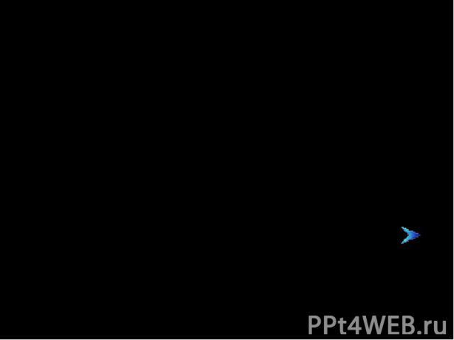 СССР и страны Восточной Европы В бывших соц.странах произошла смена партийно-государственных структур;Устанавливались демократические органы власти;Начались переход к рыночной экономике и приватизация промышленных предприятий. С 1991 г. прекратили д…