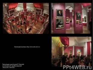 Экспозиция выставки (http://www.echo.msk.ru) Презентация подготовлена Е. Князево