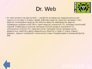Dr. Web Dr. Web (читается как Доктор Веб) — семейство антивирусов, предназначенн