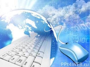Применениекомпьютера Как развивающей средыКак помощник в отдыхеКак средство обще