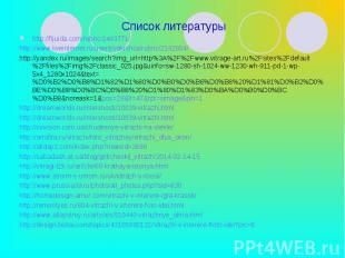 http://fljuida.com/rubric/2493771/ http://fljuida.com/rubric/2493771/ http://www