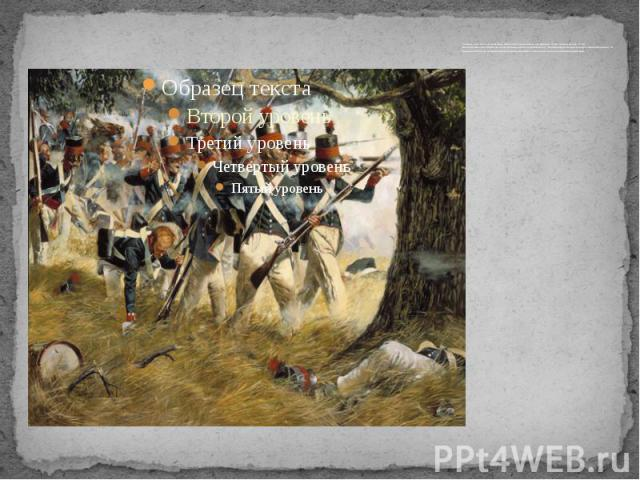 Сражение закончилось поздно вечером. Войска понесли огромные потери: французы - 58 тыс. человек, русские - 44 тыс. Сражение закончилось поздно вечером. Войска понесли огромные потери: французы - 58 тыс. человек, русские - 44 тыс. Наполеон считал себ…