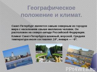 Географическое положение и климат. Санкт-Петербург является самым северным из го