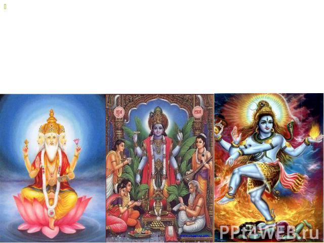 Синтезированные в индуизме многочисленные народные верования признают большое число богов, которые считаются воплощениями главных богов: Брахмы, бога-творца, создателя вселенной и всего живого; Вишну, представляющего вечно живую приро…