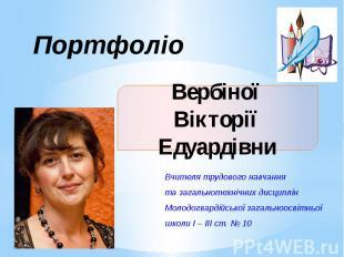 Сайт вчителя трудового навчання