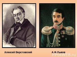 Драматические инсценировки гениального романа А.С.Пушкина на русской сцене были