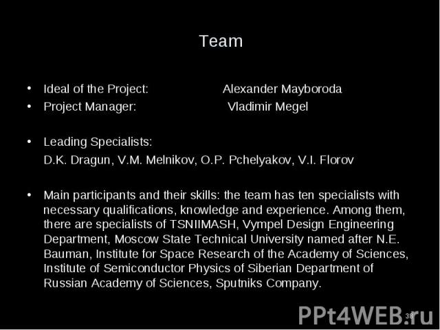 Ideal of the Project: Alexander Mayboroda Ideal of the Project: Alexander Mayboroda Project Manager: Vladimir Megel Leading Specialists: D.K. Dragun, V.M. Melnikov, O.P. Pchelyakov, V.I. Florov Main participants and their skills: the team has ten sp…