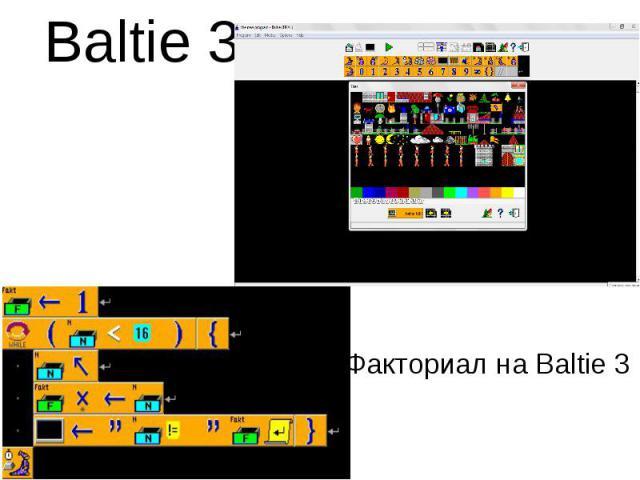 Baltie 3