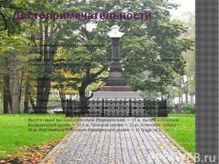 Достопримечательности Церкви В Плёсе сохранилось несколько храмов: церковь Воскр