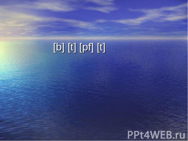 [b] [t] [pf] [t] [b] [t] [pf] [t]