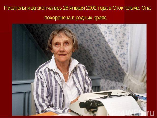 Писательница скончалась 28 января 2002 года вСтокгольме. Она похоронена вродных краях.