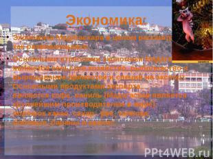 Экономика: Экономика Мадагаскара в целом рассматривается как развивающаяся. Осно