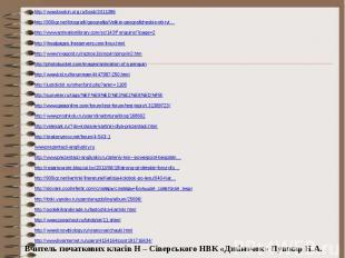 http://www.bookin.org.ru/book/2411386 http://www.bookin.org.ru/book/2411386 http