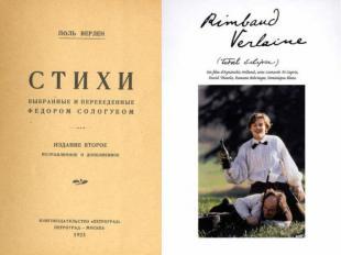 Біографія Досить рано виявилася його літературна обдарованість - ще 1858 р. він