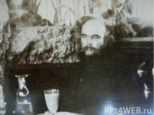 Біографія Він мав ще одного літературного вчителя - Шарля Бодлера, чиї «Квіти Зл