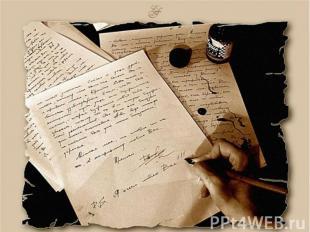 «Поетичне мистецтво» Прагненням до гармонії, краси, доброти була сповнена душа м
