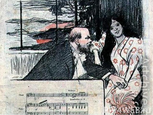 Біографія На коротку мить Верлен повірив, що знайшов захист від згубного потягу в шлюбі з шістнадцятирічною Матильдою Моте (1870), сподівався, що подружнє життя подарує йому ідилію щастя. Ці настрої знайшли відображення в третій збірці поета «Добра …