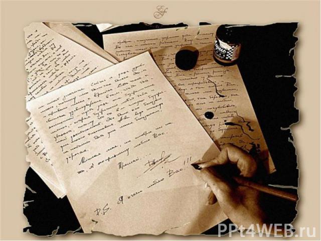 «Поетичне мистецтво» Прагненням до гармонії, краси, доброти була сповнена душа митця. Давайте звернемося до поезії П. Верлена «Поетичне мистецтво», що ввійшла до збірки «Колись і недавно» і стала програмовим твором поета, відобразивши його естетичні…