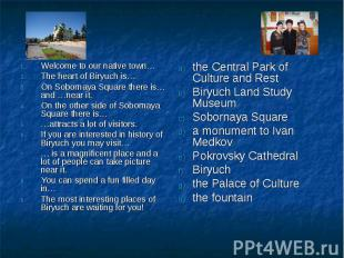 Welcome to our native town…The heart of Biryuch is…On Sobornaya Square there is…