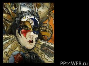 Венецианская Дама – элегантная и изысканная маска, изображающая знатную венециан
