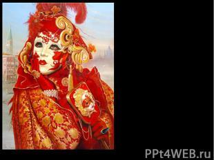 Венецианская ДамаУ Дамы есть несколько разновидностей: Либерти, Валери, Саломея,