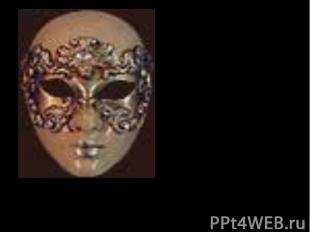 Вольто - ГражданинНаиболее нейтральная из всех масок, копирующая форму человечес