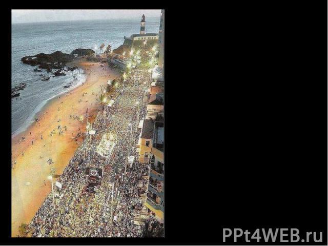 Бразильский карнавал- это экзотическая смесь европейской изысканности, древних индейских традиций и обычаев чернокожих рабов