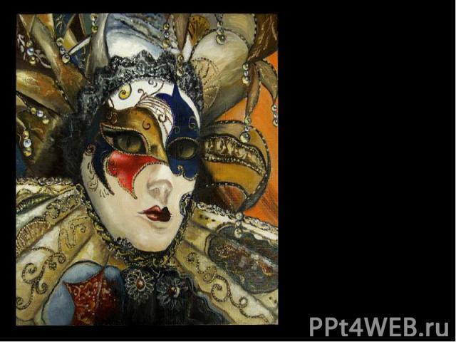 Венецианская Дама – элегантная и изысканная маска, изображающая знатную венецианскую красавицу