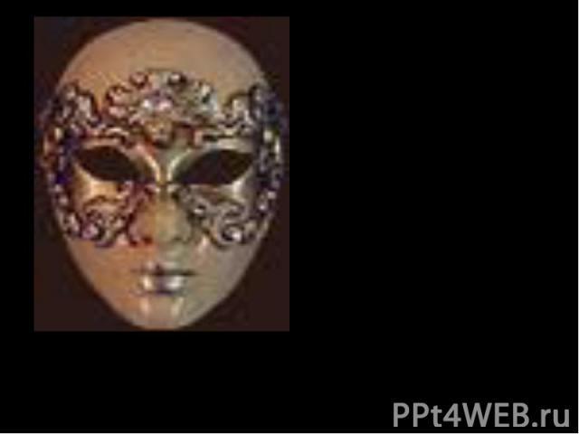 Вольто - ГражданинНаиболее нейтральная из всех масок, копирующая форму человеческого лица. Её носили рядовые граждане.