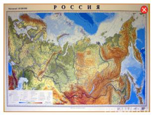 Практическая работаОпределите в каких направлениях от Москвы находятся следующие