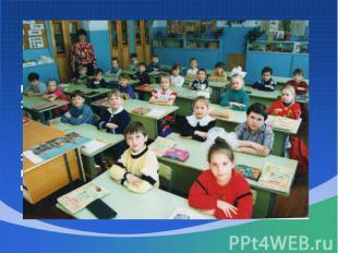 В 1992 году школьную форму отменили, исключив соответствующую строку из закона «