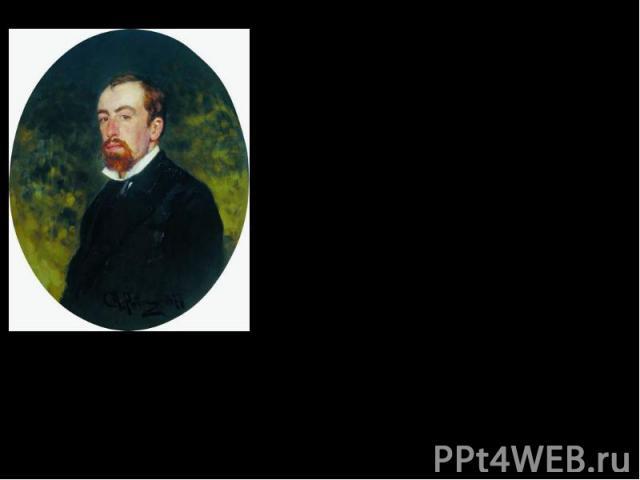 В.Д. Поленов (1844-1927)Портрет И.Е.Репина