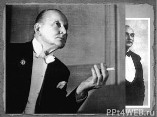 Дебют в кино Кинодебют Вертинского состоялся в 1912 году в фильме Ильи Толстого