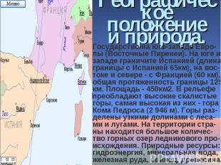 Географическое положение и природа.Государство на юго-западе Евро-пы (Восточные
