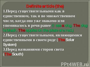 Definite article (the)Перед существительными как в единственном, так и во множес