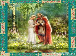 Белая уточкаОлицетворяет материнство;Она доброе начало в сказке;Хранительница се