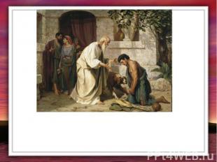 -Будь добр, возьми меня к себе в пастухи!-Отчего же? – сказал добрый человек. –И