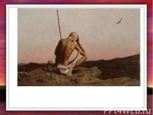Сидя в поле около свиней, голодный, оборванный и босой, он заплакал и сказал сам