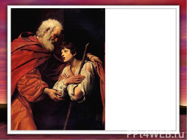 -Согрешил я перед Богом и перед тобою, дорогой отец, и не достоин, чтобы ты считал меня своим сыном. Возьми меня хотя бы в число твоих слуг.