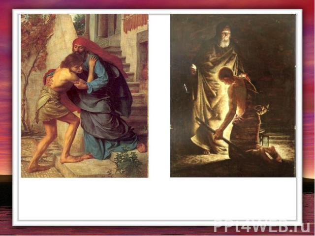 Как он возрадовался, видя его чистосердечное раскаяние!