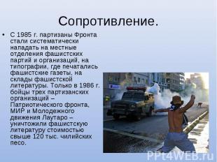 Сопротивление.С 1985 г. партизаны Фронта стали систематически нападать на местны