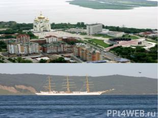 Ерофей Павлович Хабаров прошел на судах весь Амур, построил укрепленный Албазинс