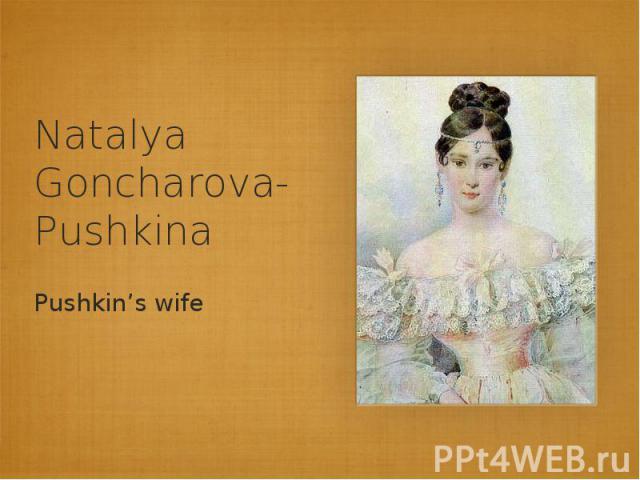 Natalya Goncharova-PushkinaPushkin's wife