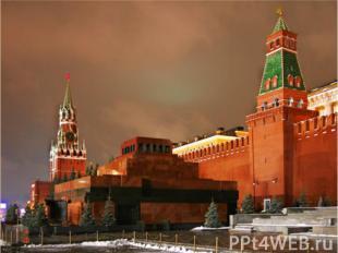 В Москве в стиле ампир работал Осип Бове. Им реконструирована после пожара 1812