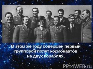 """1962 первый пуск АМС """"Марс-1"""" в сторону Марса. 1963 станция """"Марс-1"""" впервые осу"""